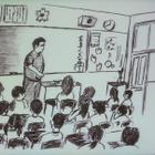 デジタル教科書普及、日本の課題は誤解と予算…中村伊知哉氏 画像