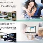 【GW】トーマスのおもちゃや撮影体験など、ソニーストアの親子イベント名古屋・大阪 画像