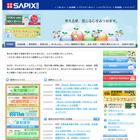 【中学受験の塾選び】SAPIX、スケジュールと費用…6年生 画像