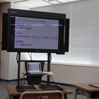 50台のタブレットと同時通信可能な電子黒板…日立ソリューションズ 画像