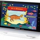 Z会、「デジタルZ」推進タブレットに9,500円の低価格モデルを追加 画像