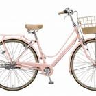 女子高生向け通学自転車「カジュナ」2013モデル、ブリヂストンが発売 画像