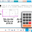 宮本算数教室の教材「賢くなる算数」がiPadアプリとして登場、最難関中学対策 画像