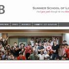 ハーバード大生が高校生に教えるサマースクール、東京と長野で8月開催 画像