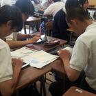 主体性を育むタブレット授業、千葉県立袖ヶ浦高等学校 画像
