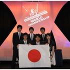 「MOS/ACA世界学生大会2013」で、日本代表がパワーポイント部門第4位 画像