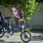 子ども乗せ電動アシスト自転車「ルキナ」…子どもの位置を低くより安全に 画像