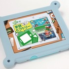 学研、小学生向け学習専用タブレット「マナボード」をトイザらスで販売開始 画像