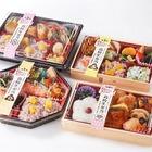 高校生開発「家族に食べさせたいお弁当」、埼玉のイトーヨーカドーで順次発売 画像