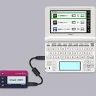 カシオ、電子辞書の中高生モデル1/24発売…スピーキングに役立つ新機能 画像