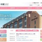 英会話学習アプリ「すぐに話せる!ホームステイ英会話」、東京女子学園が開発 画像