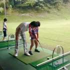 ヤマハ、ジュニアゴルフスクール5月に開校…無料体験会開催 画像