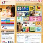 【中学受験塾】日能研:公開テストが苦手、復習できないなどのハードルと解決策 画像