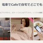 資格取得のためのオンライン学習サービス「資格サプリ」、月額980円で登場 画像