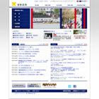 慶應経済、4年間英語で学ぶ新プログラム「PEARL」2016秋開始 画像