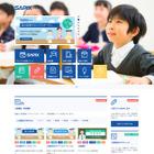 【中学受験の塾選び】サピックス小学部の特徴と費用(2014年度版) 画像