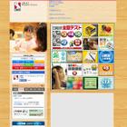 【中学受験の塾選び】日能研の特徴と費用(2014年度版) 画像