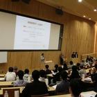 JMOOC「gacco」で東大 本郷教授が反転授業、参加者は13~81歳 画像