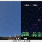 きりん座流星群、5/24に極大、明るい流れ星の可能性あり 画像