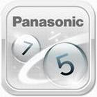 素数の不思議をゲームで学ぶiPadアプリ 画像