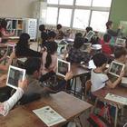阿倍野小学校 ICT公開授業を実施…成果と課題を発表 画像