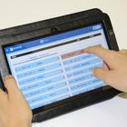 明光義塾、高校生向けタブレット端末を活用…自立学習を推進 画像
