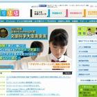 すらら、発達障害児にも有用なオンライン教材を開発 画像