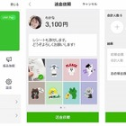 LINE WOW、LINE Pay、LINE TAXI、LINE MUSICなどLINEが新事業戦略 画像