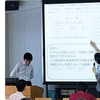東工大、アクティブラーニングで学生の学習満足度が大きく向上 画像