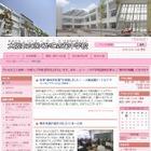 【中学受験2015】大阪市立咲くやこの花中学校、平成27年度の募集要項公開 画像