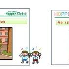 学研×玉井式のICT幼児英語プログラム、4月に新教室スタート 画像