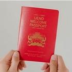 パスポートをイメージした上野国立3館共通入場券、3/14発売 画像