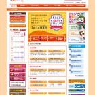 キッザニア東京を楽しむための「オリエンテーションツアー」6月まで 画像