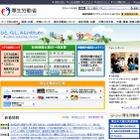 医師国家試験2015、合格率1位は99.1%の浜松医大・自治医大・順天堂 画像