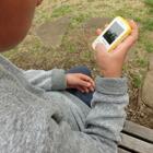 保護者スマホで子どもの居場所を検索できる「イマドコサーチ」を使ってみた 画像