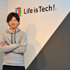 IT教育で世界を変える…ライフイズテック代表取締役 水野雄介氏 画像