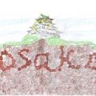 大阪の小学生限定「.osaka」ロゴデザインコンテスト、PC助成金100万円贈呈 画像