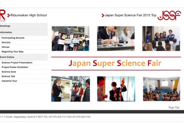 Japan Super Science Fair 2015