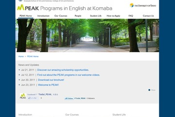 Programs in English at Komaba