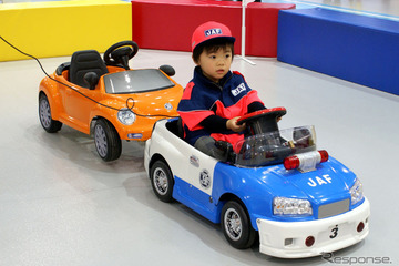 JAF Try Safety with Kids