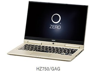 NEC LAVIE「HZ750/GAG」外観