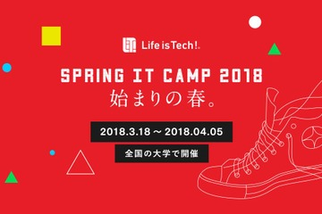 Life is Tech!Spring Camp 2018