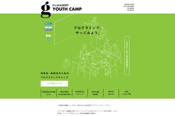 G's ACADEMY YOUTH CAMP