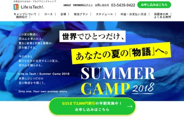 Life is Tech!Summer Camp 2018