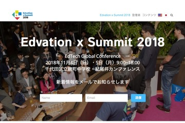 Edvation x Summit 2018