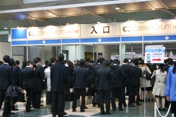 Career Forum、学生入口