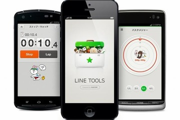「LINE Tools」画面