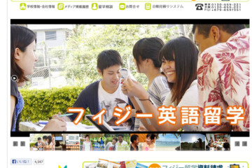 South Pacific Blue BirdのWebサイト