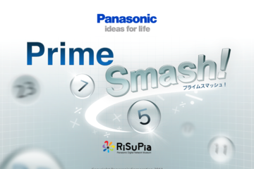 Panasonic Prime Smash!スタート画面