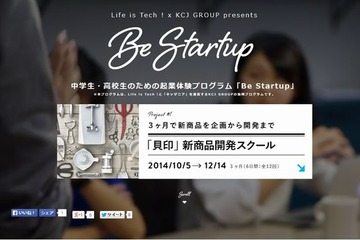 Be Startup